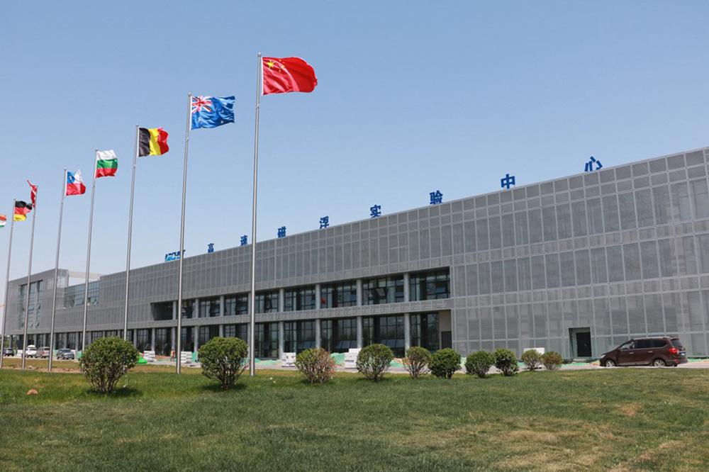 軌道交通車輛系統集成國家工程實驗室