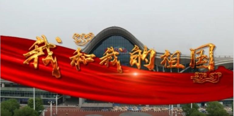 """【鄂爱你,中国】超燃!武汉""""一带一路""""建设者用歌声向祖国深情""""表白"""""""