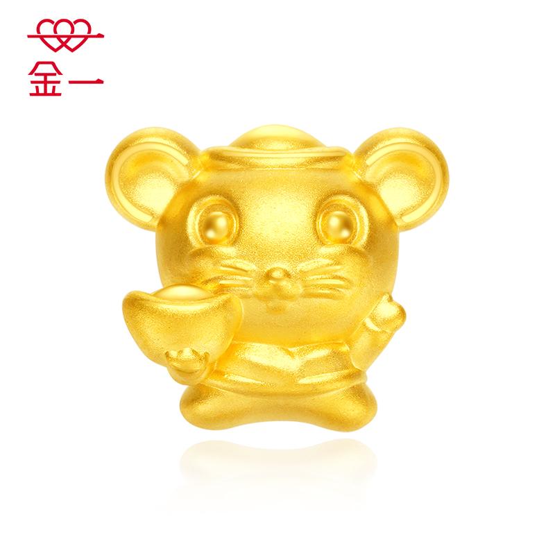嗨赖 足金3D硬金精灵鼠路路通吊坠男女宝宝通用(定价)