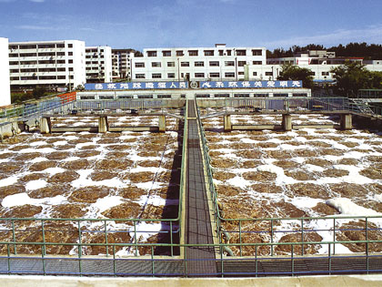 燕京啤洒集团污水处理厂