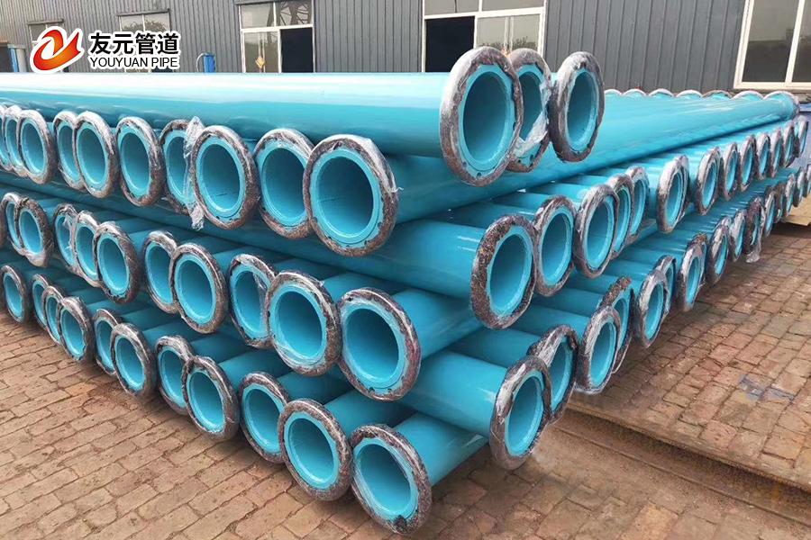 礦用涂塑鋼管