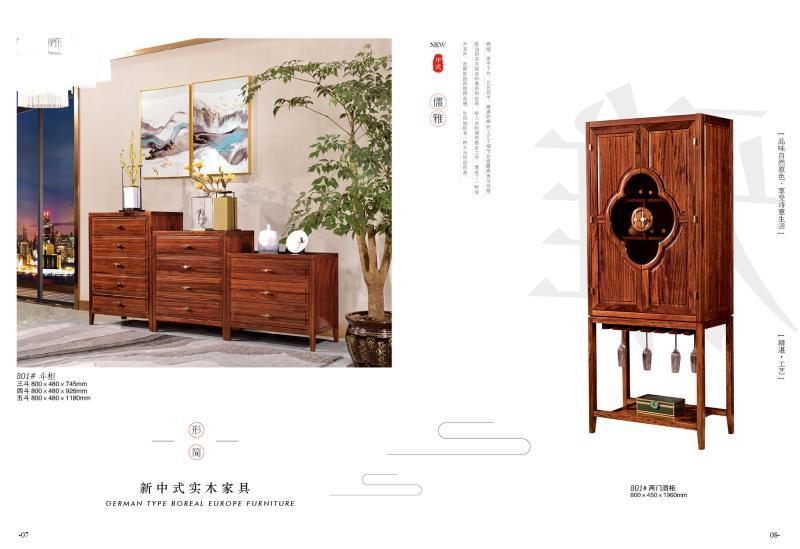 乌金木新中式---橱柜系列