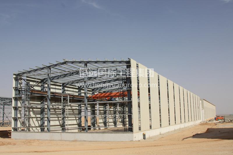 蒙古MAK水泥廠鋼結構廠房