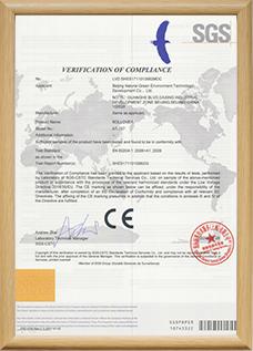 757认证证书