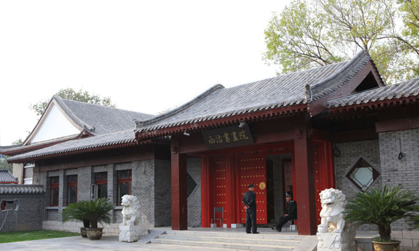 天津市西沽公園改造工程