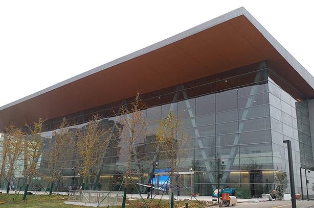 高新國際會議中心