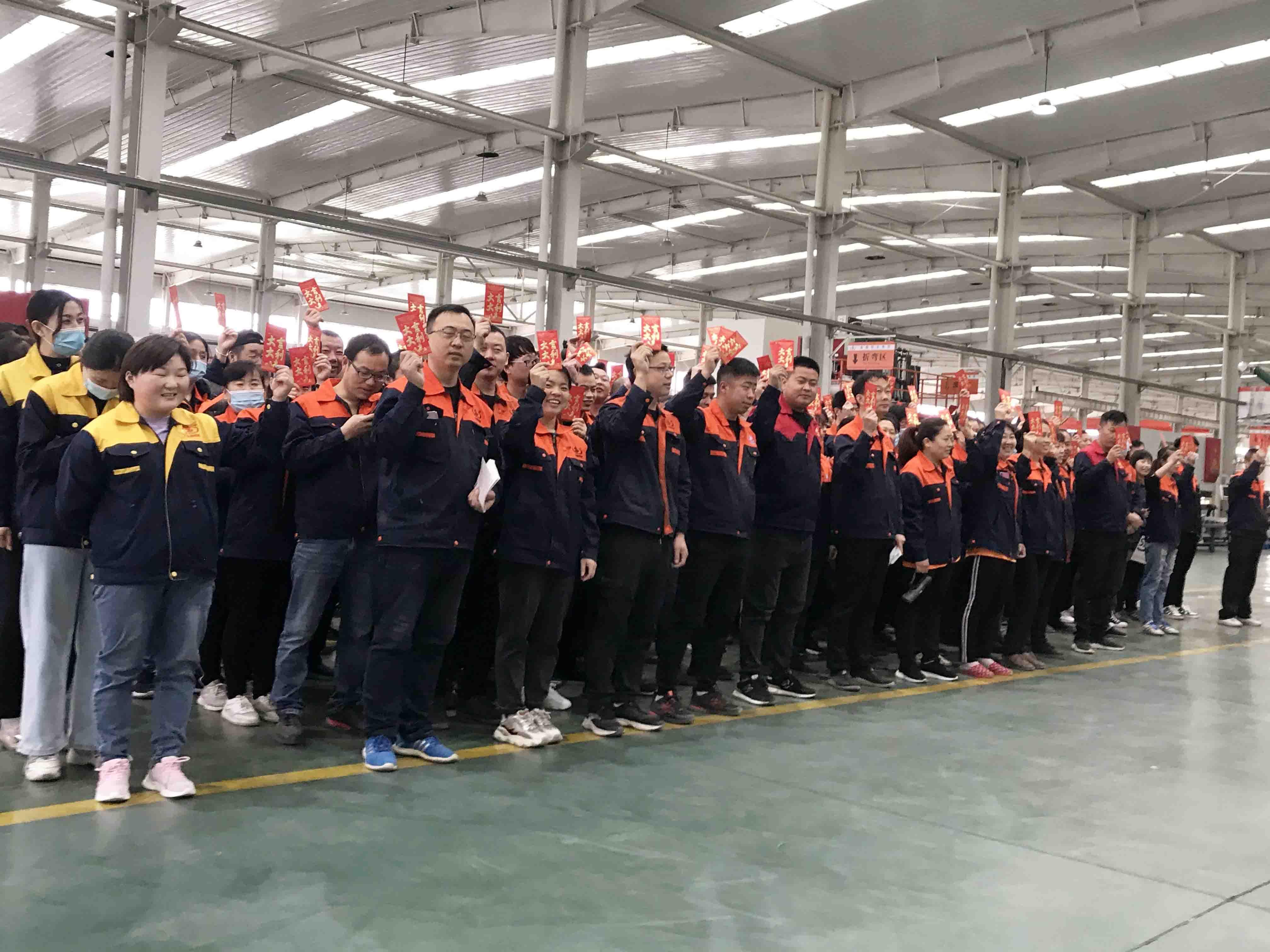 勞動最光榮|金盛鋁業集團兩大生產基地舉辦年度獎金發放儀式