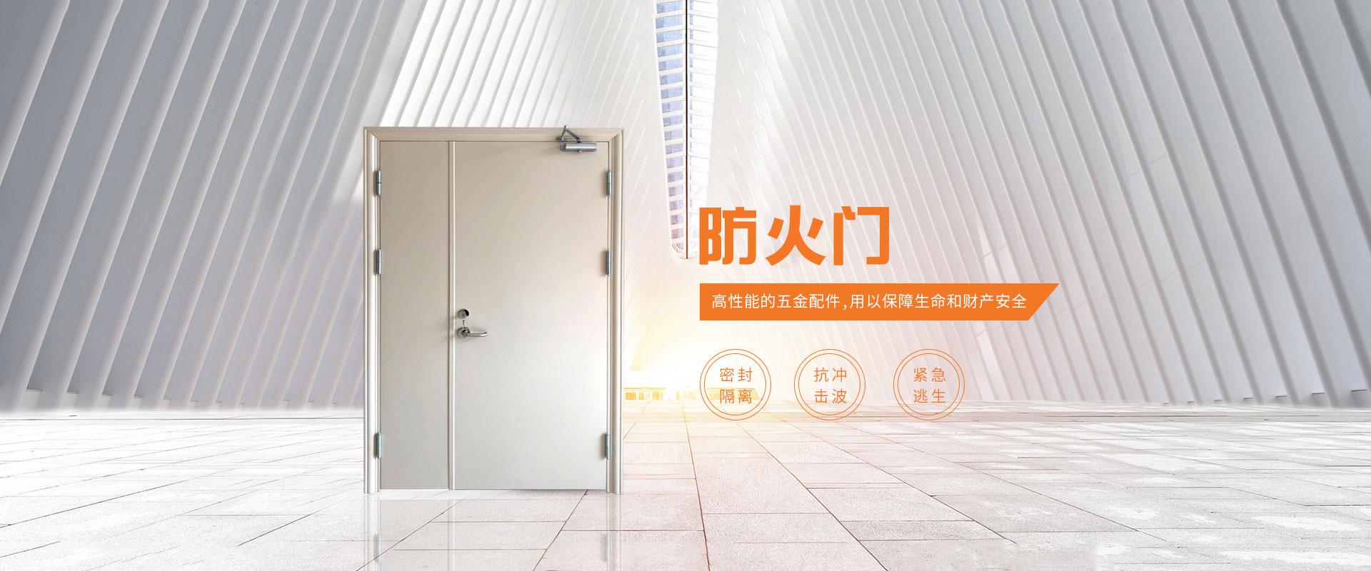 單元門廠家對于單元門的材料要求