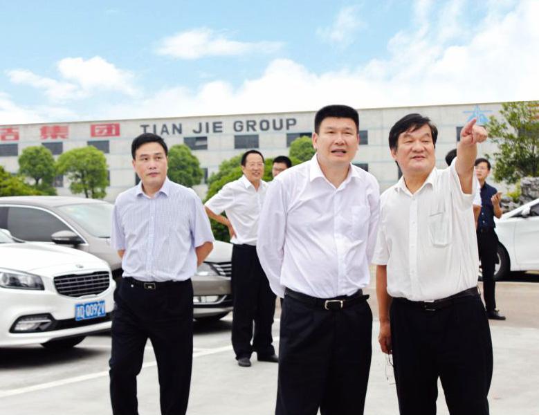2017年6月,時任紹興市委常委、常務副市長凌志峰調研天潔