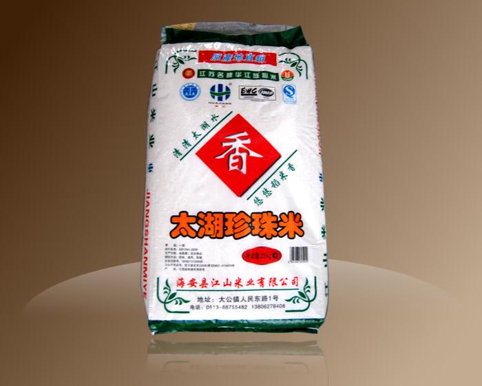 太湖珍珠米