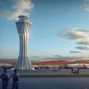 北京新機場西塔臺