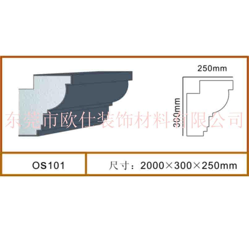 eps裝飾線條OS101