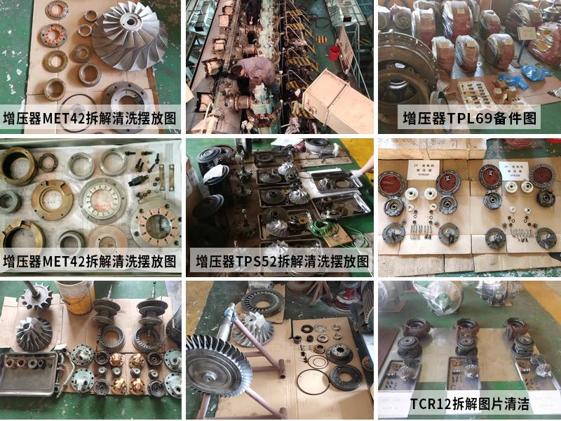 各種增壓器拆解清洗備件擺放圖
