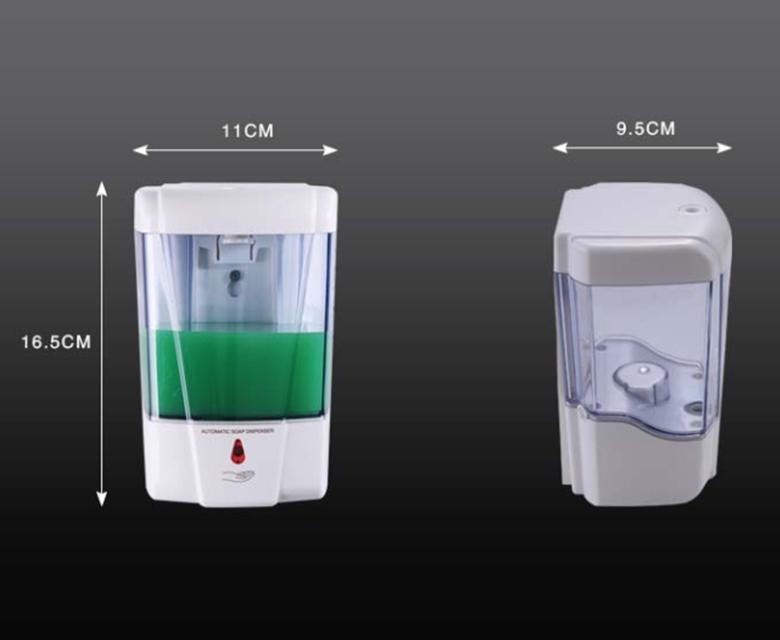 感應皂液器