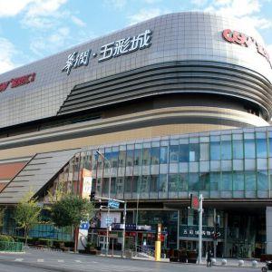 北京清河華潤五彩城