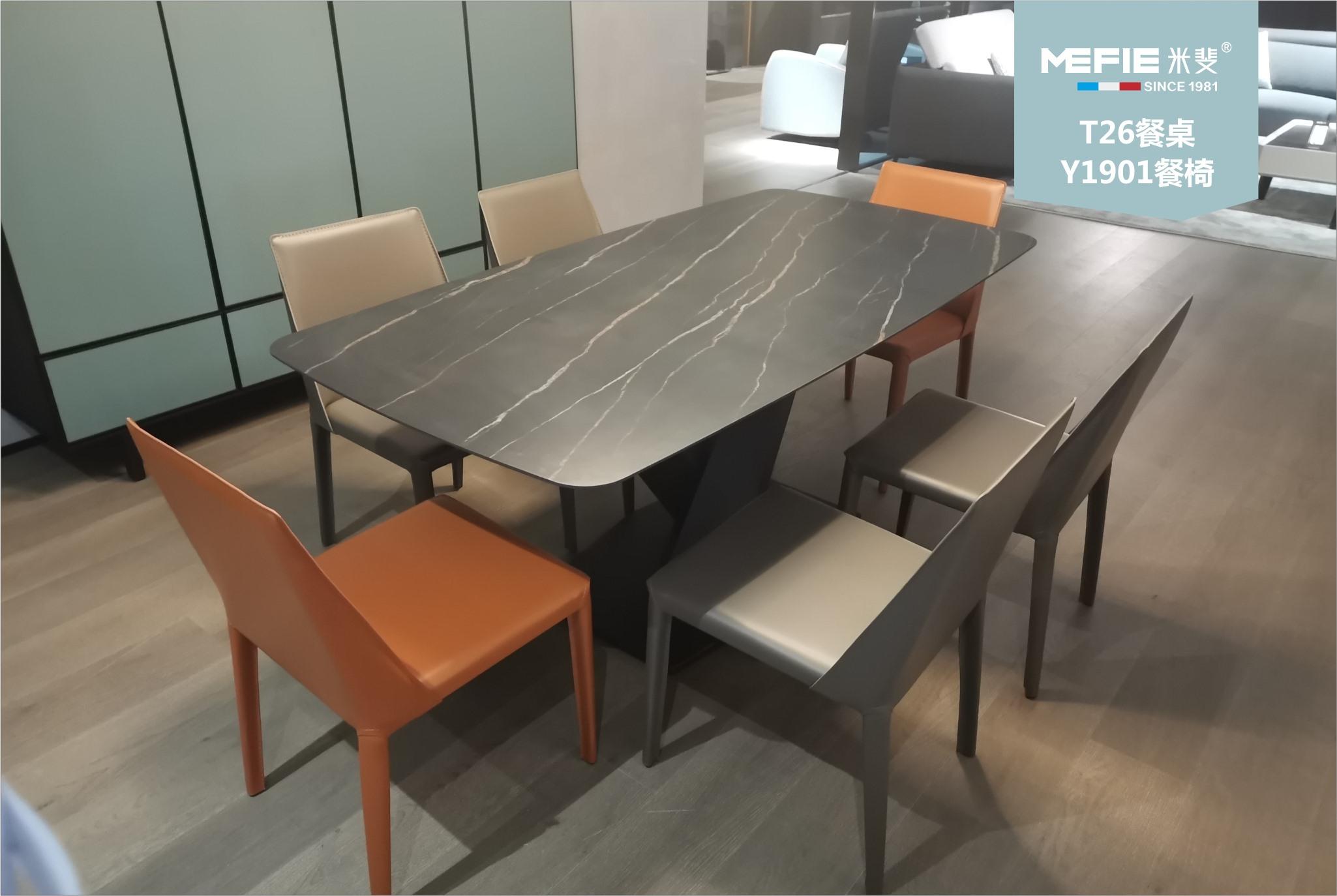 餐桌T26+餐椅Y1901