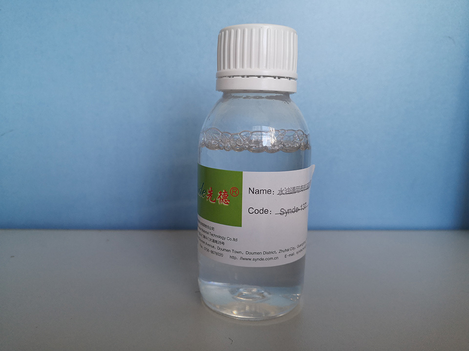 Synde-137水油通用有機硅消泡劑