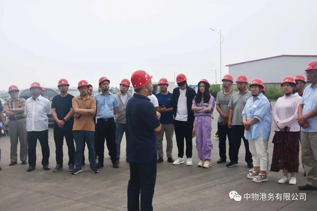 河北省五金機電商會蒞臨中物華商曹妃甸基地參觀考察