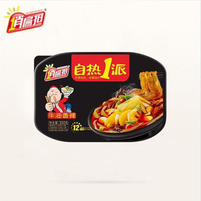 牛油香辣火鍋