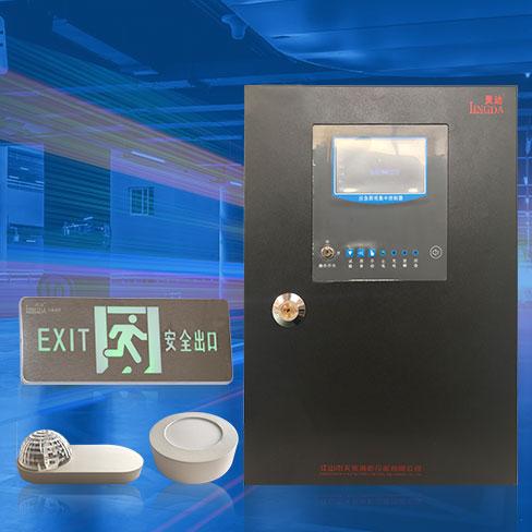 集中電源集中控制(智能)疏散(逃生)照明系統