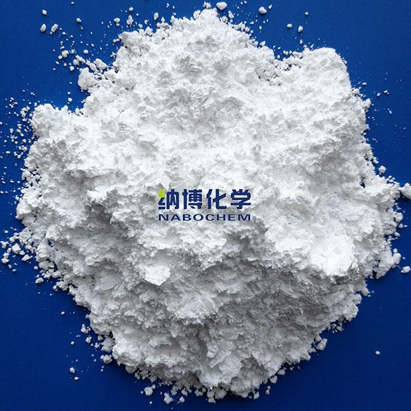 氫氧化鋁 21645-51-2
