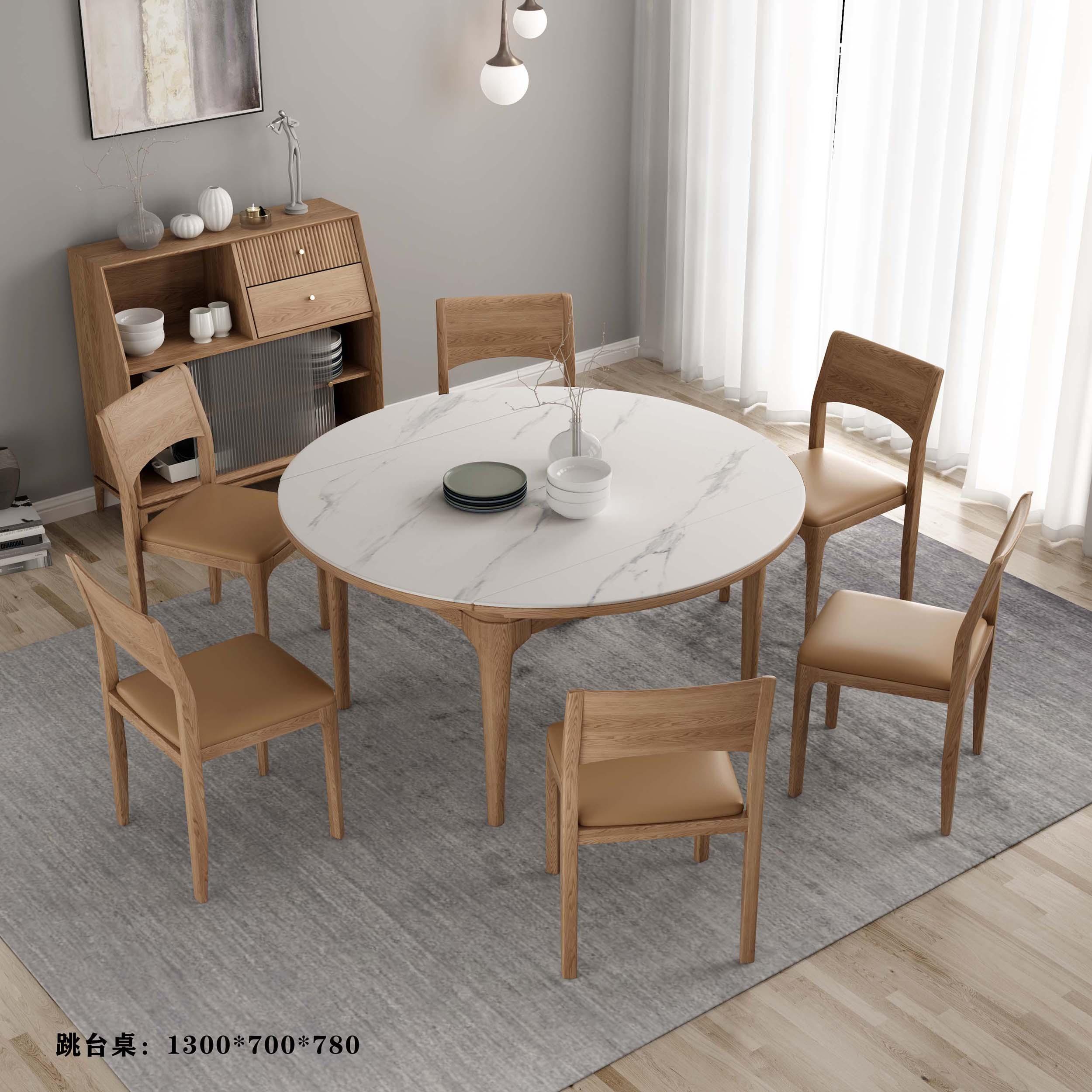 白蜡木诧寂系列---餐桌