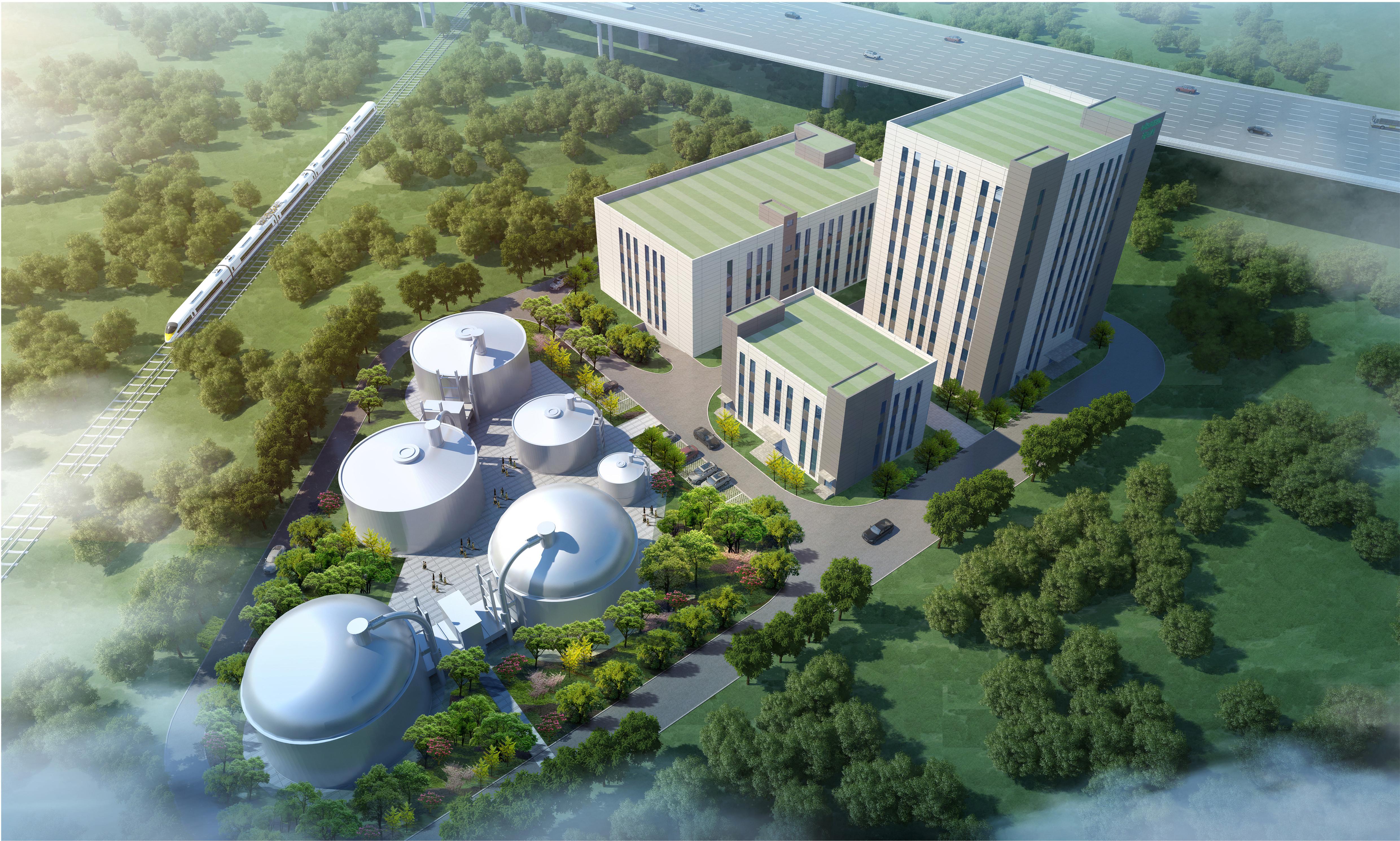 深圳市海吉星環保有限責任公司綜合環保工程設計項目