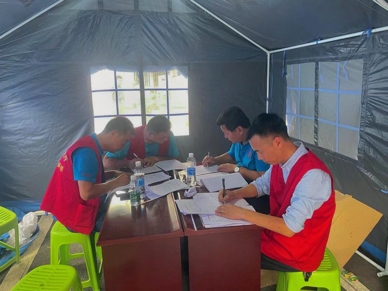 """我公司圓滿完成瀘縣""""9.16""""地震房屋損毀評估工作"""