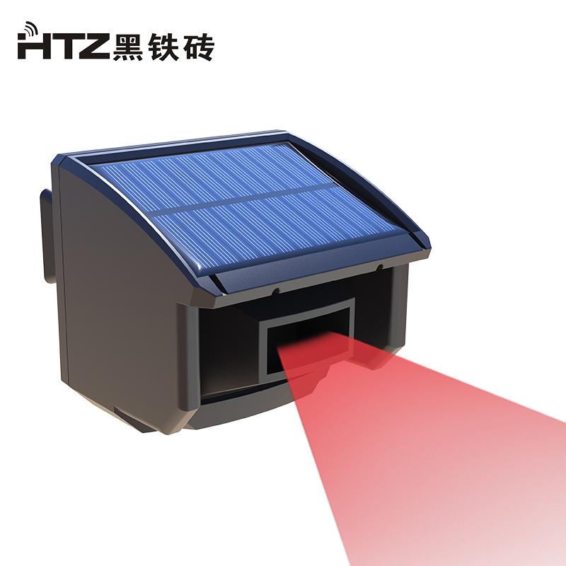 无线户外探测器(一体式) HTZ-T207