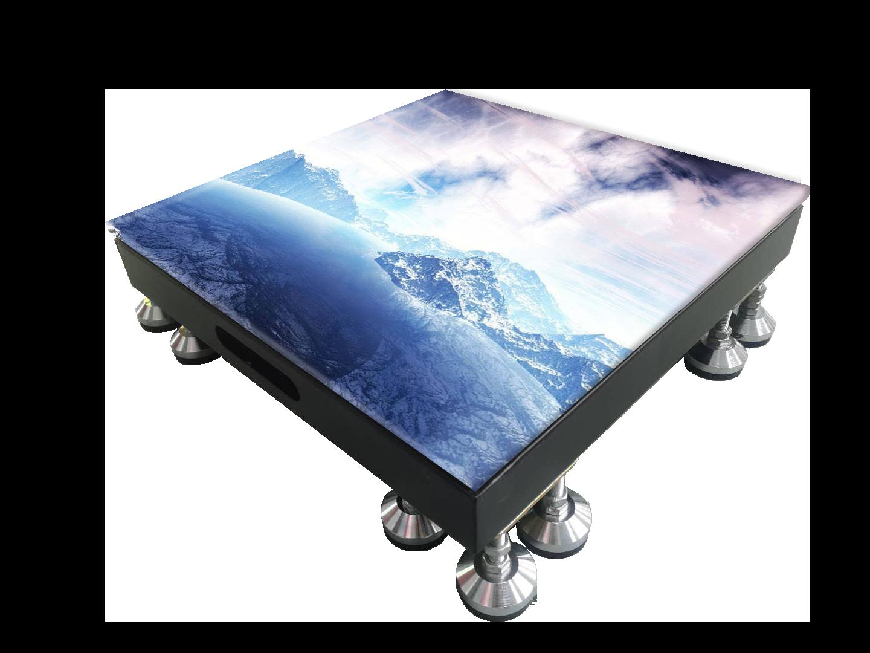 G4.68智能互动地砖屏