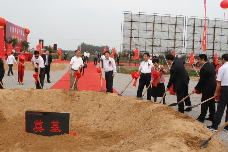 2012年盛大奠基仪式