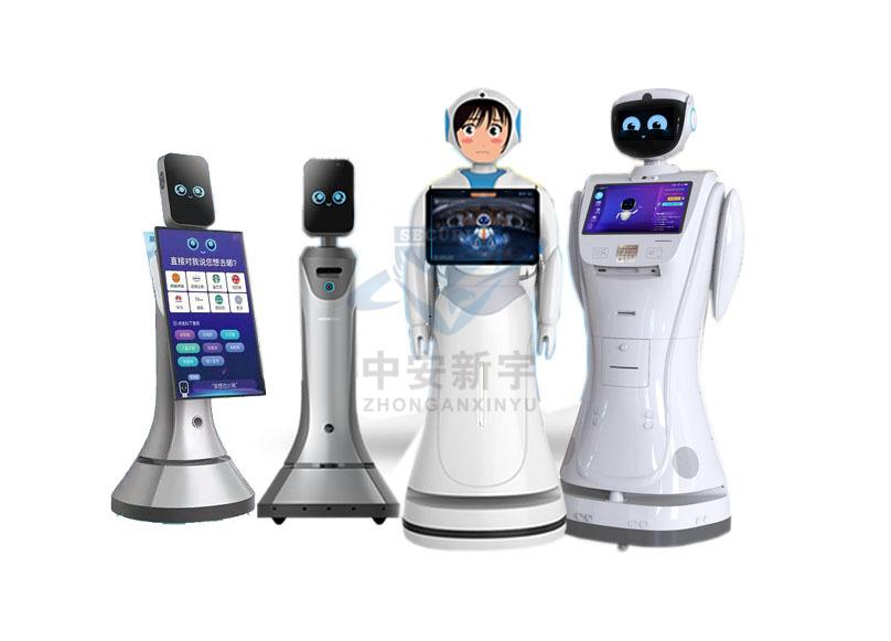 基层法院诉讼服务中心建设方案-导诉机器人