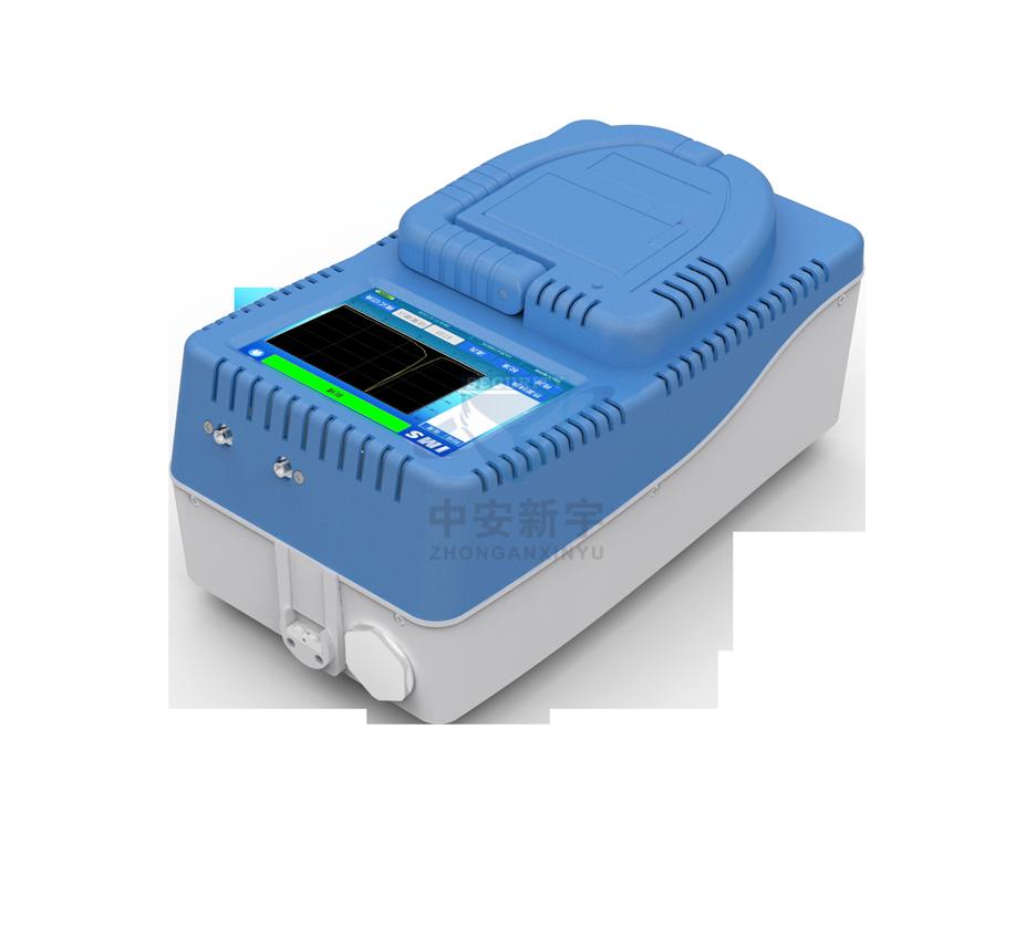 BDT-B300A-ZX便携式爆炸物毒品探测仪