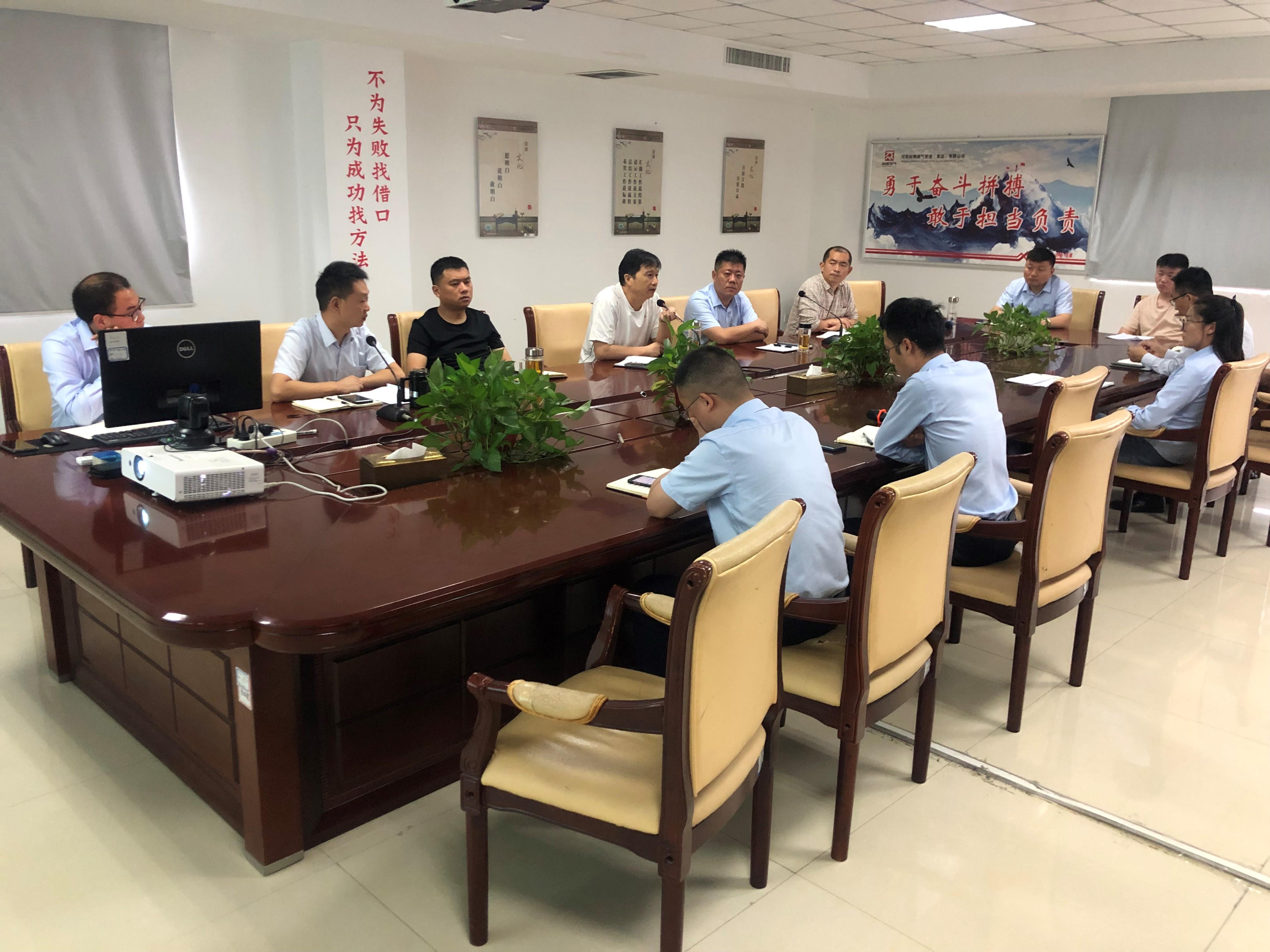 河南纵横组织开展新版《安全生产法》宣贯学习会