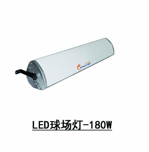 室内羽毛球场LED球场灯-180W