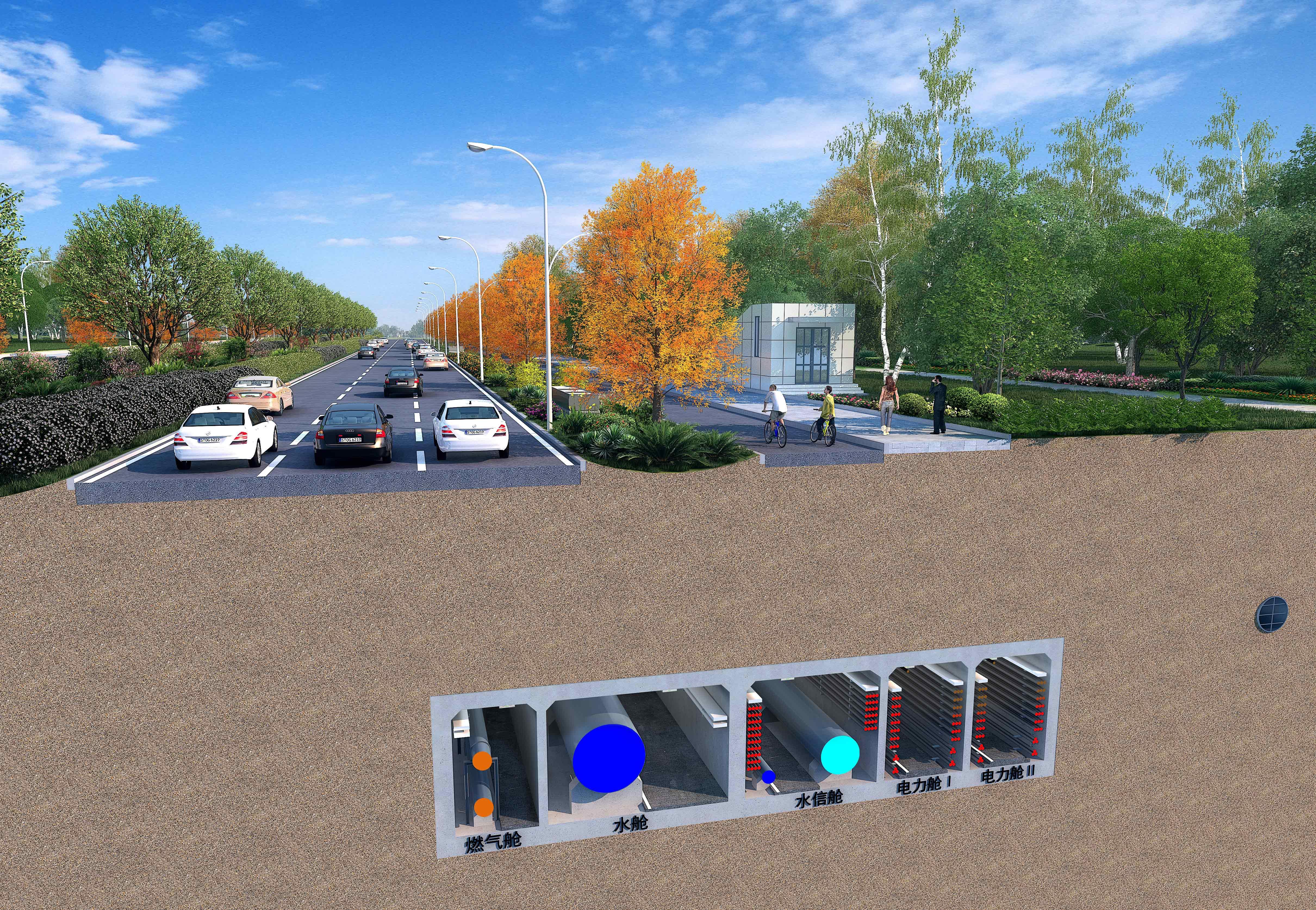 (首圖)大禮路、永興河北路道路截面圖