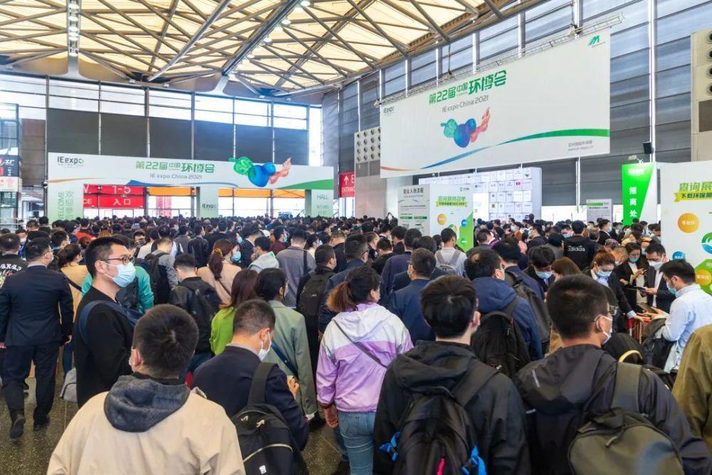 時科環境亮相第22屆中國環博會,兩項核心技術引關注
