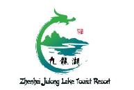花都九龍湖旅游
