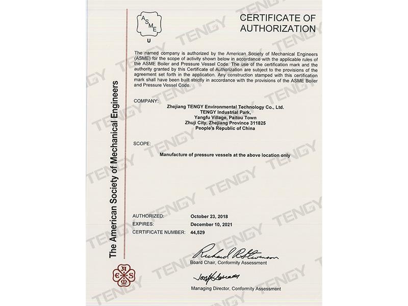 ASME制造許可證