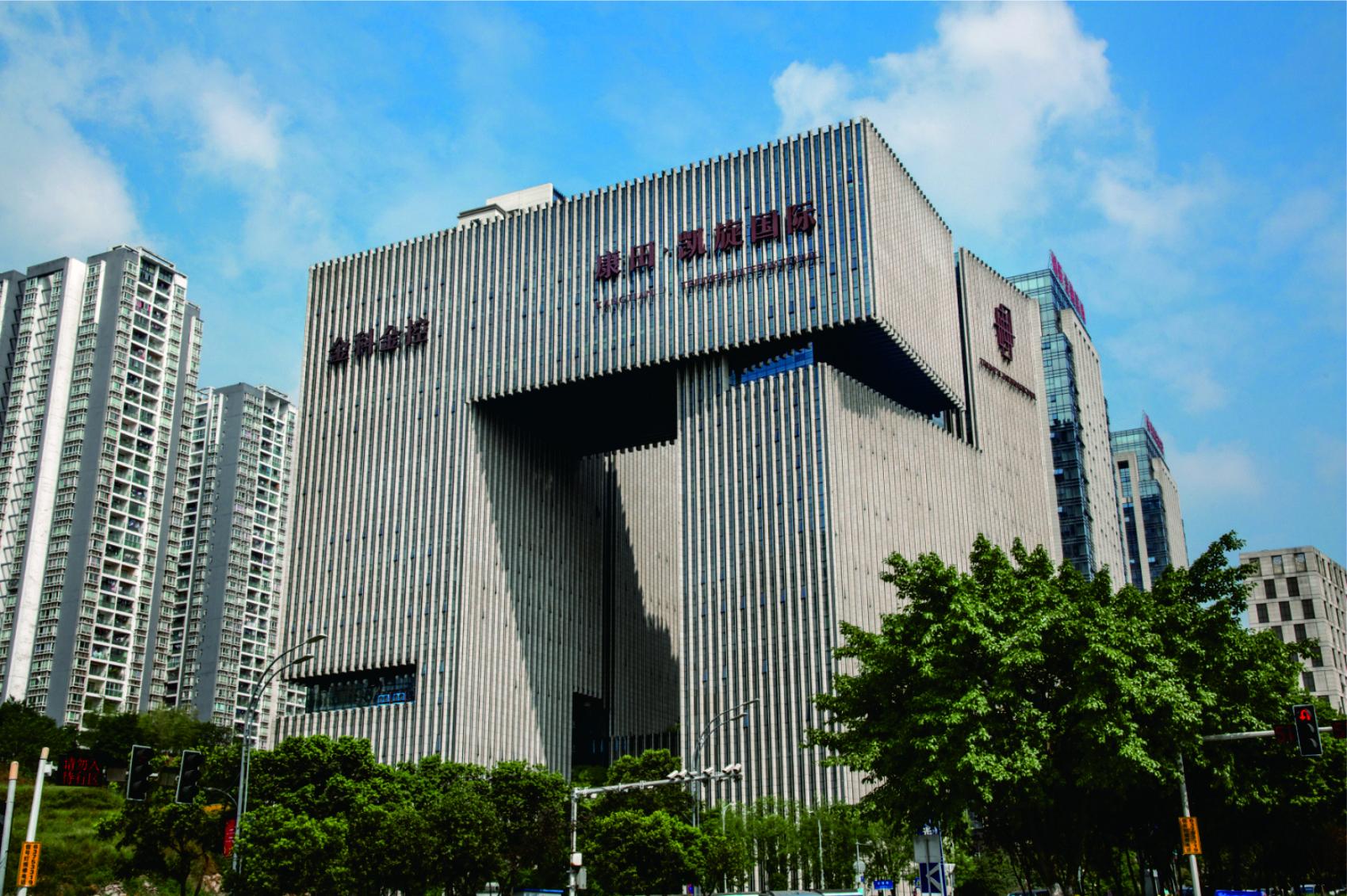 重慶地產大廈