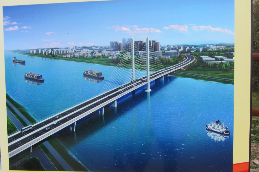 菊花湾大桥