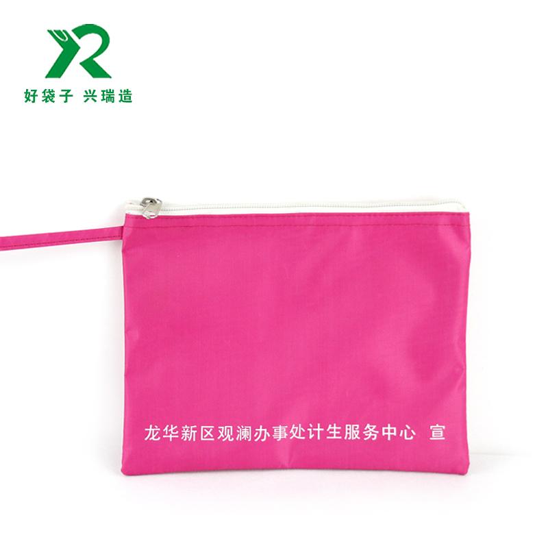 文件袋-0008