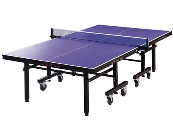 室内单折移动乒乓球台