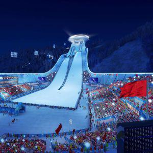 2022北京冬奧會跳臺滑雪場