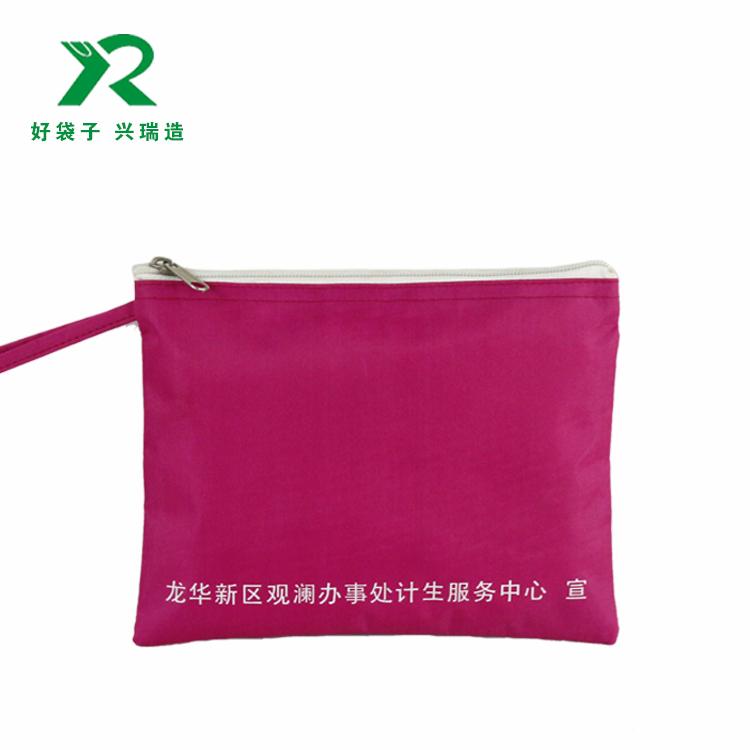 文件袋-0010