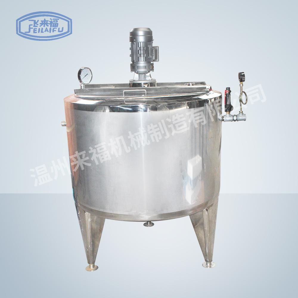 300升冷熱缸