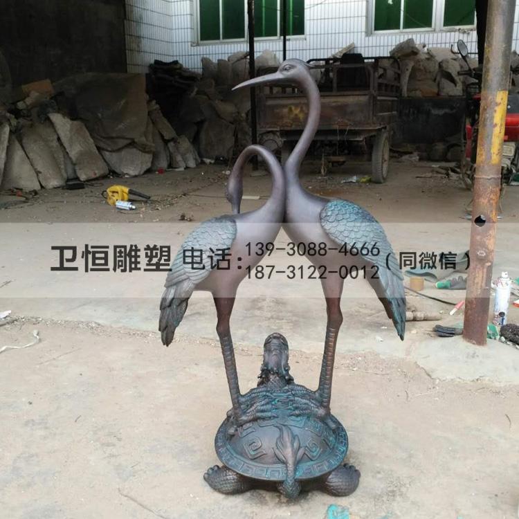 纯铜鹤登龟
