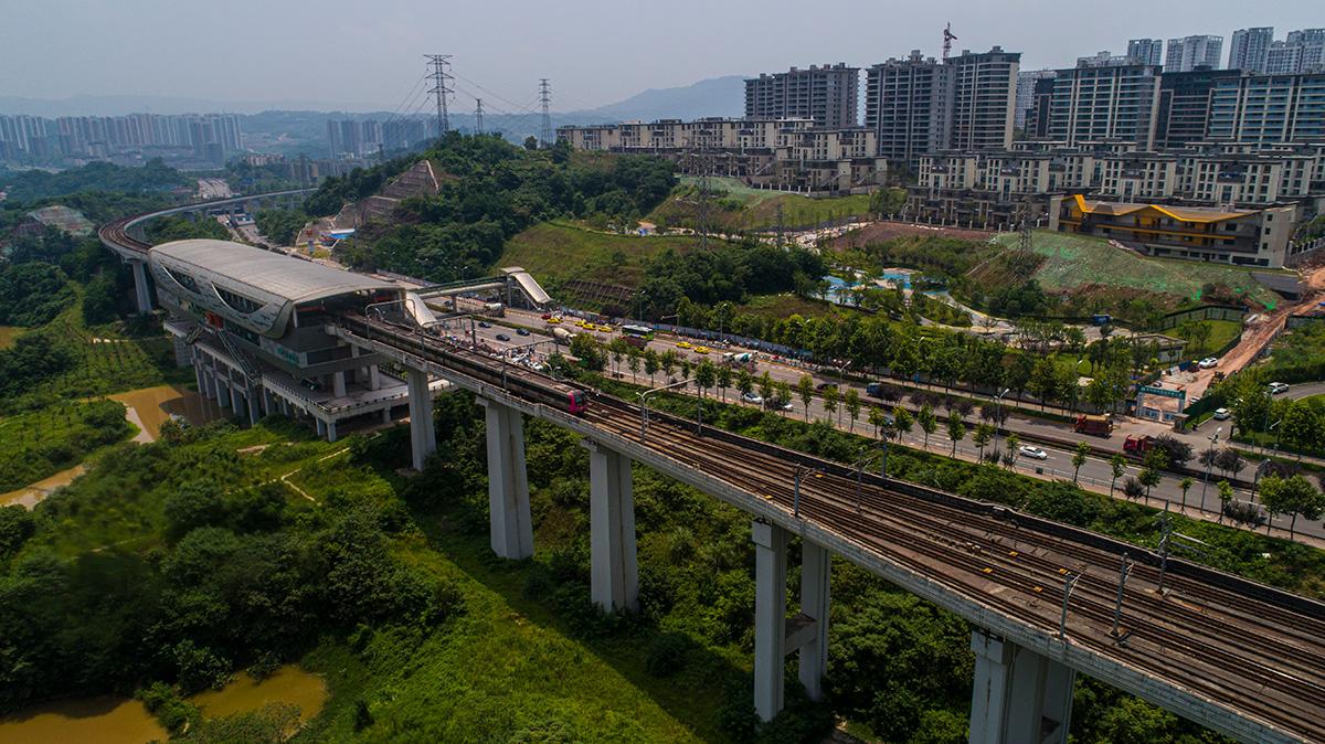 重慶市軌道交通六號線