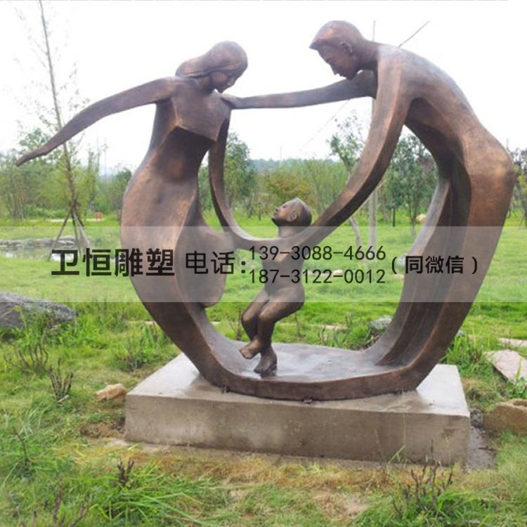 一家三口抽象人物雕塑