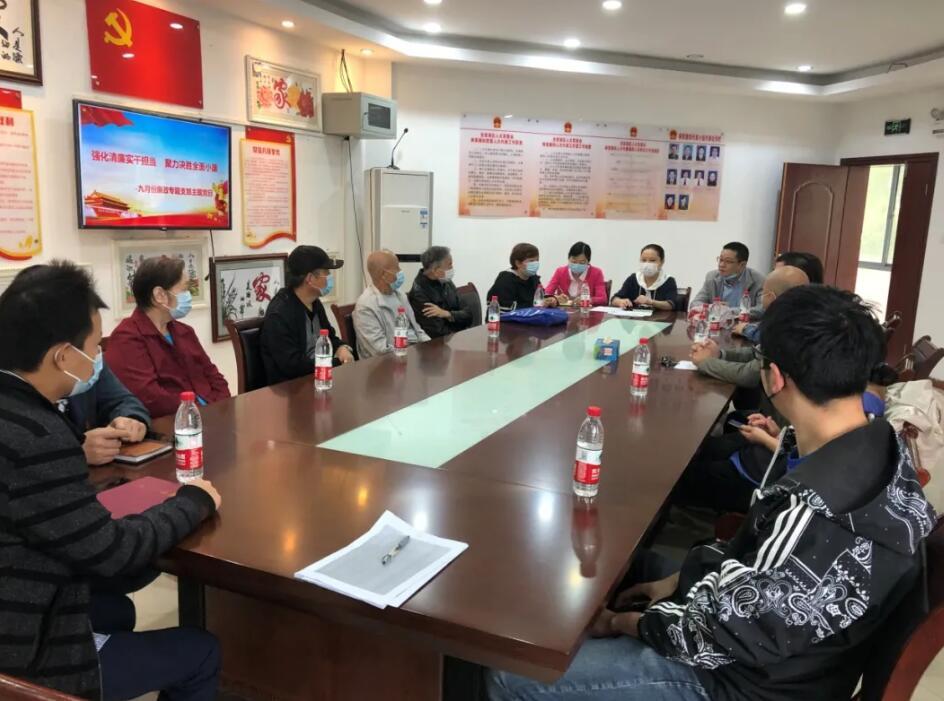 梅花池社區與下沉黨支部聯合開展支部主題黨日活動